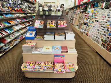 Newsagency Lotto and Gift Business for Sale Katoomba Blue Mountains