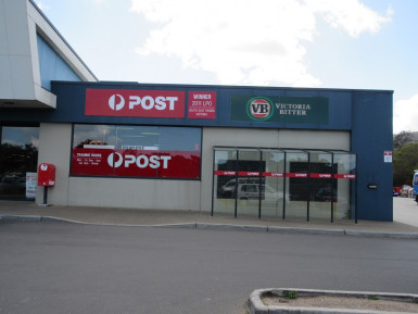 Post Office Business for Sale McCrae
